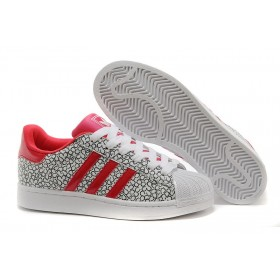 Homme/Femme Adidas Originals Superstar 2 Pattern Grise Beauty Rouge Casual Chaussures France d65478 Qualité Excellente