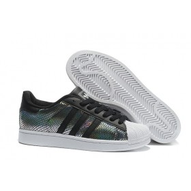 Homme/Femme Adidas Originals Superstar Ii Noir/Multicolor Chaussures France m20903 Qualité Excellente
