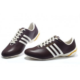Prix Malin Hommes Adidas Porsche Design Drive Els Formotion Driving Leather Brown Trainers